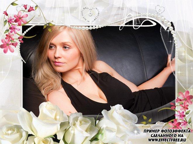 Романтическая рамка с розами для женщин, вставить фото в рамку онлайн