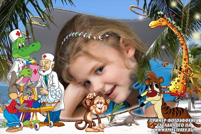 Детская рамка с героями мультфильма доктор Айболит сделать онлайн