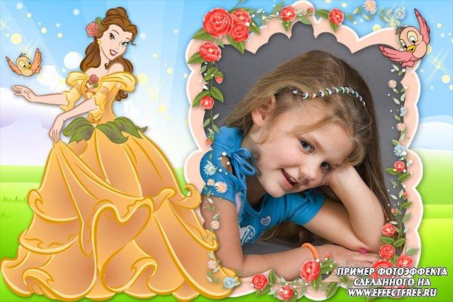 Цветочная рамочка с принцессой сделать онлайн