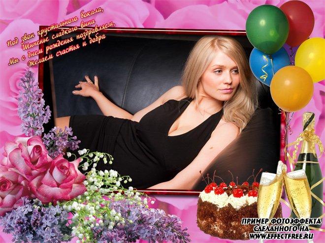 Детки картинки, открытка с днем рождения женщине вставить фото онлайн