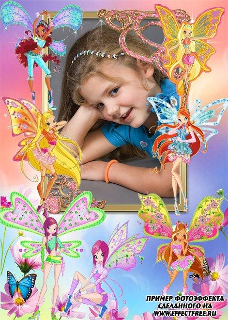 Яркая рамочка для девочек, сделать онлайн фотошоп