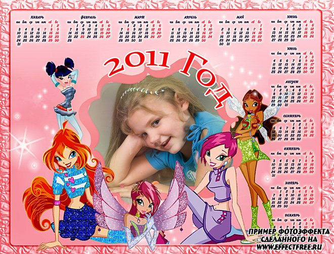 Календарь с Винкс для девочек с фото