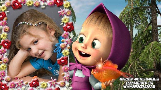 Рамочка для фото из мультфильма Маша и Медведь, вставить онлайн