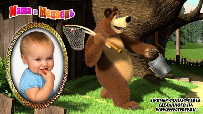 Рамка для фото с медведем из мультфильма Маша и Медведь, вставить в онлайн фотошопе