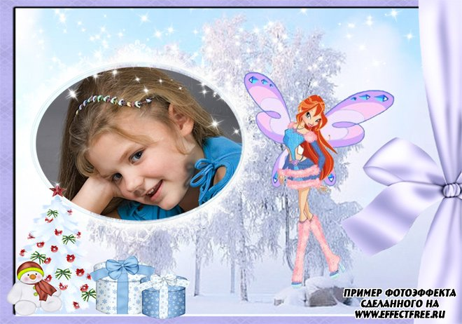 Рамочка для фото зимняя с Winx, сделать онлайн фотошоп