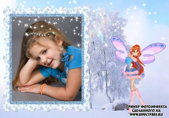Рамка для фото для девочек с Винкс, сделать онлайн