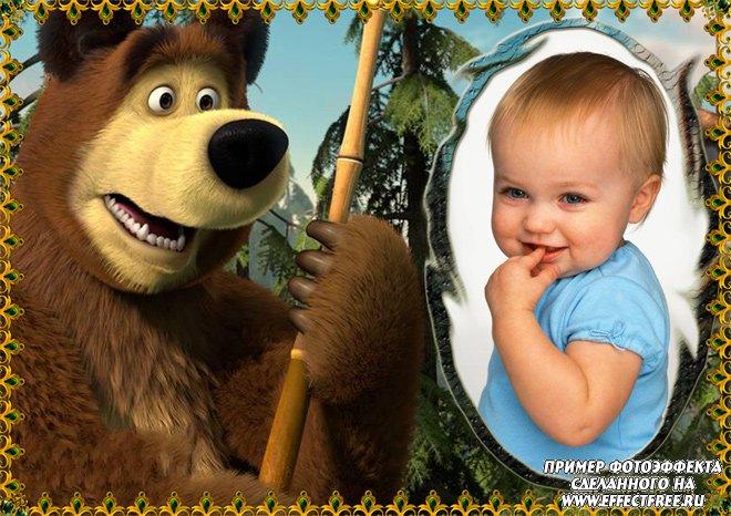 Рамка для фото с медведем из мультфильма, сделать в онлайн редакторе