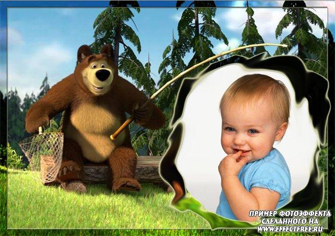 Рамка для фото с мишкой с удочкой из мультфильма Маша и медведь, сделать онлайн