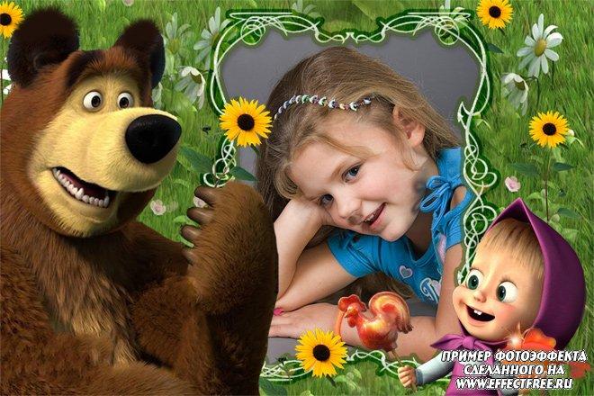 Рамка для фото с Машей и медведем, вставить в онлайн фотошопе