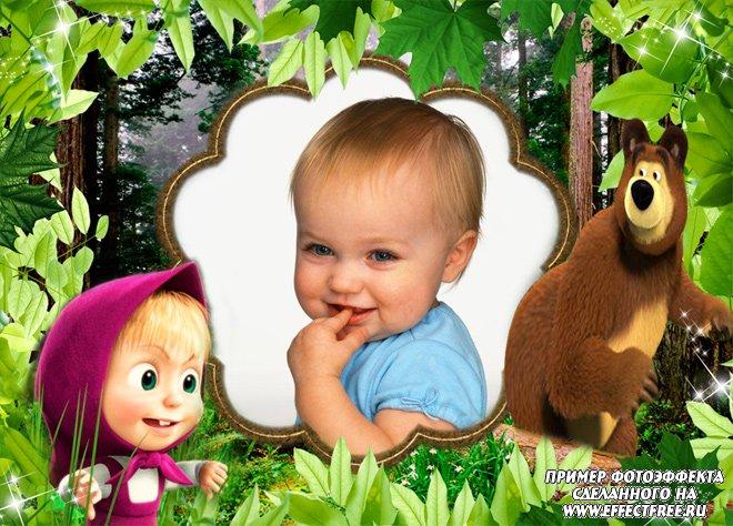 Детская рамка для фото с Машей и медведем из мультфильма, вставить онлайн