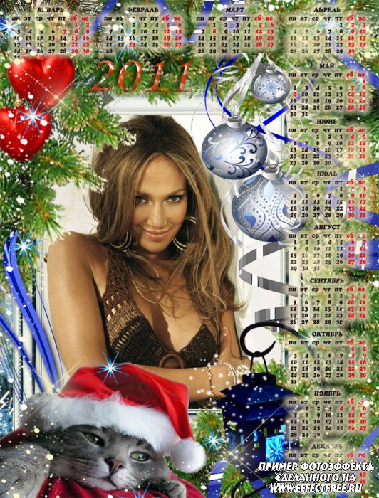 Календарь с котенком на 2011 год, вставить в онлайн фотошопе