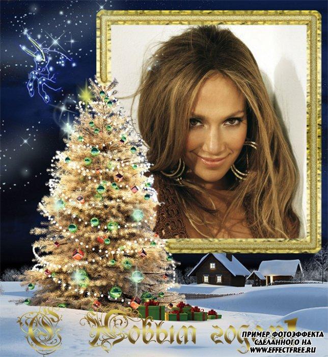 Рамочка для фото с новогодней елкой, вставить онлайн