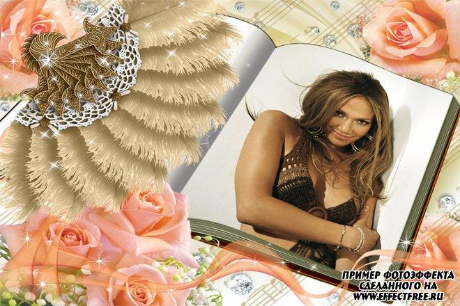 Рамка для фото с вашей фотографией в книжке с цветами, сделать онлайн фотошоп
