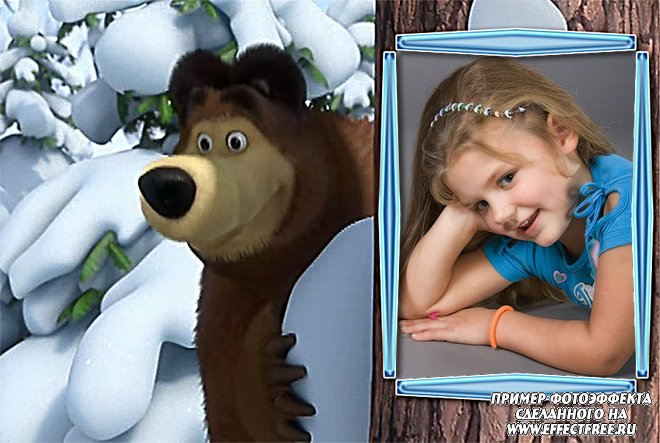 Рамка для фото с медведем в лесу из мультфильма, сделать онлайн фотошоп