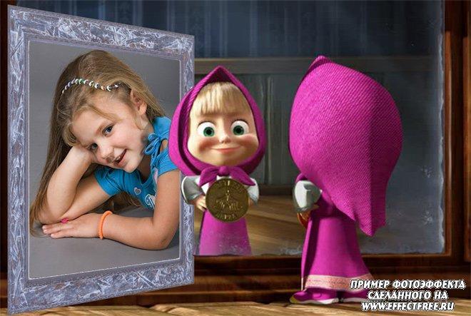 Рамочка для фото с героиней мультфильма, сделать онлайн