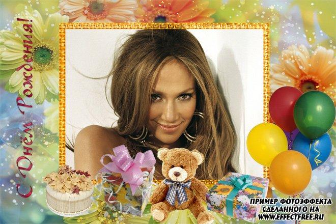 Рамочка для фото на день рождения с мишкой и воздушными шариками, вставить онлайн