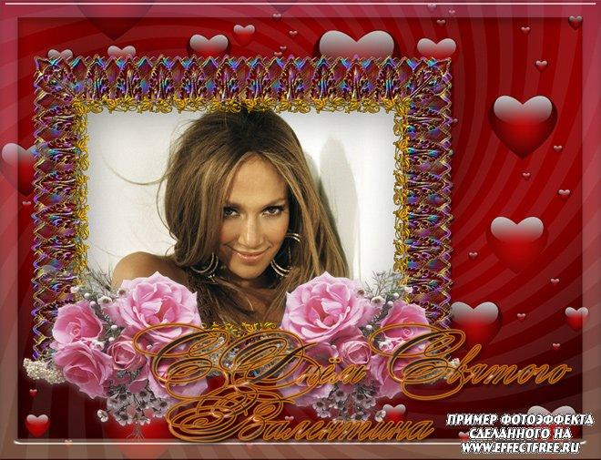 Красивая рамка с розами для фото влюбленных, сделать онлайн фотошоп