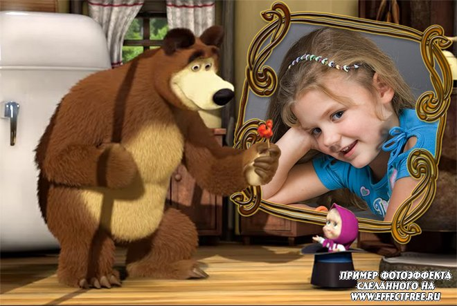 Рамочка для фото с мишкой из мультфильма, сделать онлайн фотошоп