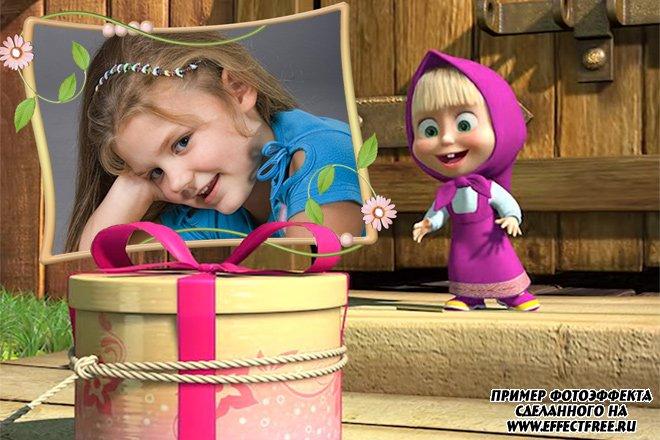 Рамка для фото с Машей и подарком, вставить фото в рамку онлайн