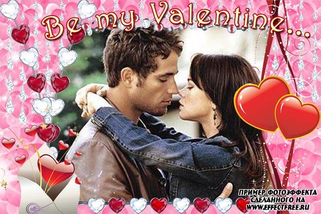 Рамка для фотографий для влюбленных с сердечками и надписью Be My Valentine, вставить онлайн