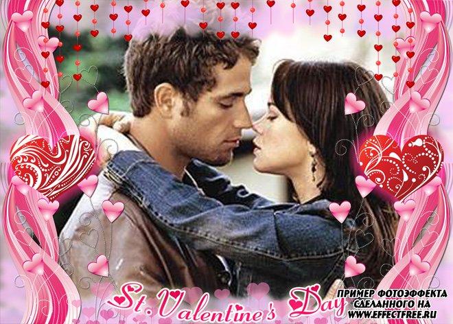 Валентинка на день Святого Валентина для фото, вставить онлайн