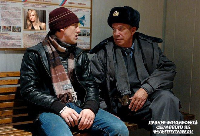 Вставить фотку в кадр фильма Ёлки с Артуром Смольяниновым и Сергеем Гармаш