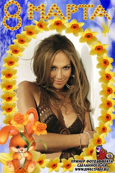 Рамка для фото с красивыми цветами на 8 марта, вставить онлайн