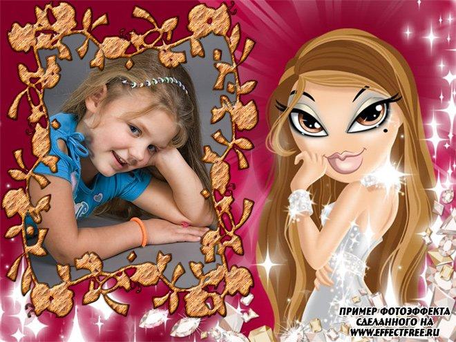 Красивая рамочка для фото для девчонок с куклой Братс, вставить в онлайн фотошопе
