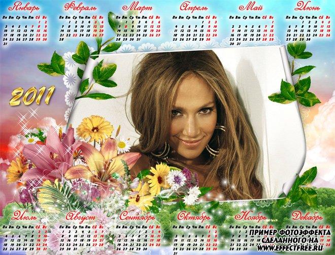 Красивый календарь на 2011 год с весенними цветами, вставить фотов рамку онлайн