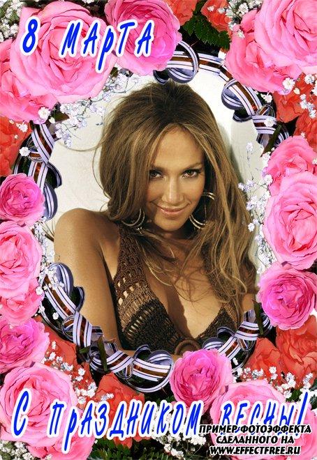 Рамочка для фото с шикарными розами для женщин на 8 марта, вставить фотов рамку онлайн