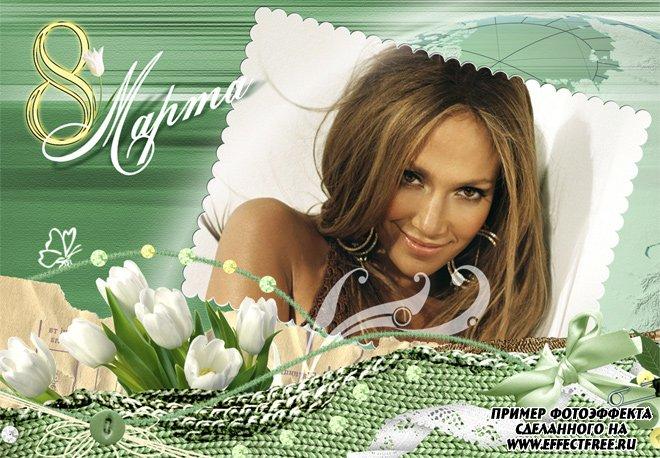 Рамка на 8 марта в зеленых тонах с цветами, вставить фотов рамку онлайн