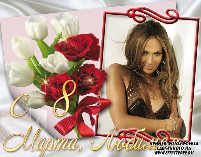 Рамка для фото на 8 марта с букетом из роз и тюльпанов для любимых, сделать онлайн фотошоп