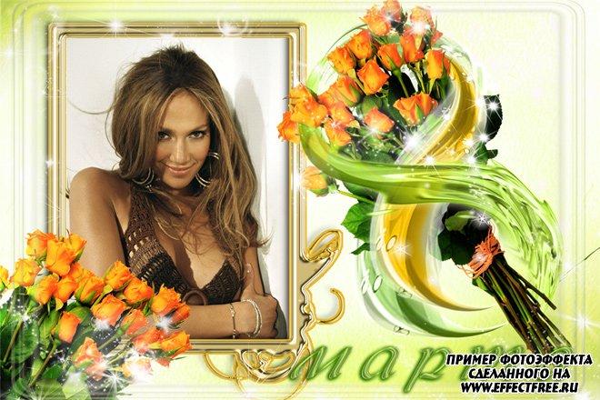 Рамка для фото на 8 марта с букетом цветов, вставить фотов рамку онлайн