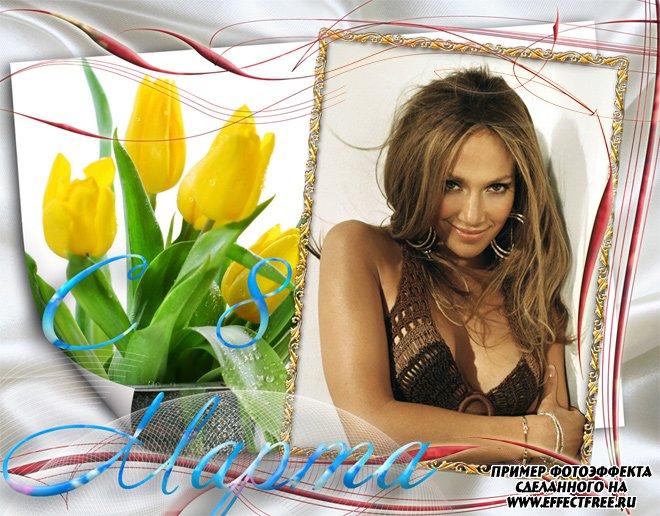 Красивая рамочка для фото на 8 марта с тюльпанами, вставить фотов рамку онлайн