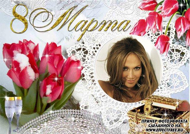 Рамочка для фото с жемчугом и тюльпанами на 8 марта, вставить в онлайн фотошопе