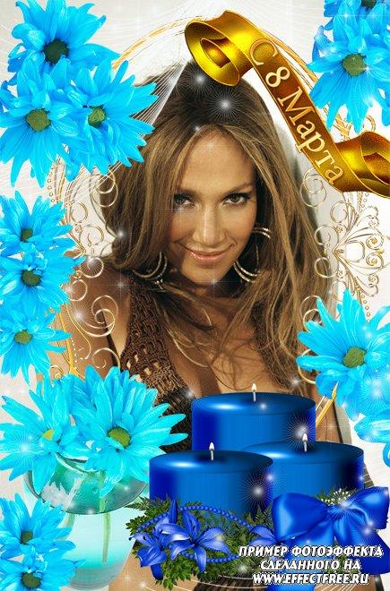 Рамочка для фото для женщин на весенний праздник 8 марта, вставить онлайн
