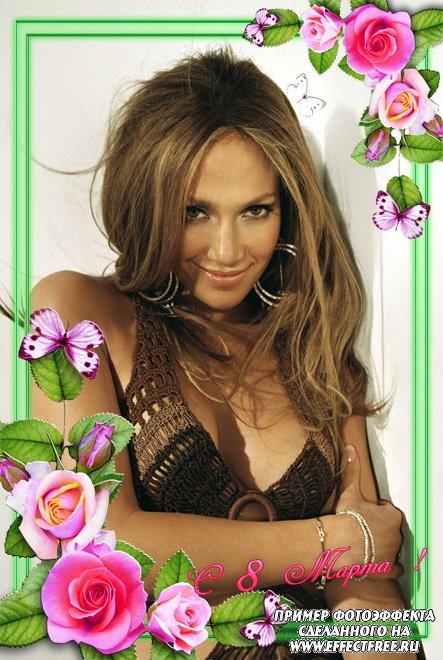 Рамка на 8 марта с розами и бабочками для женщин, вставить фотов рамку онлайн