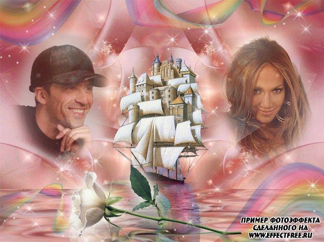 Коллаж для влюбленных с кораблем и розой, вставить фото онлайн