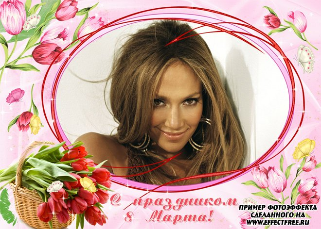 Розовая рамочка на 8 марта с корзинкой тюльпанов, сделать онлайн фотошоп