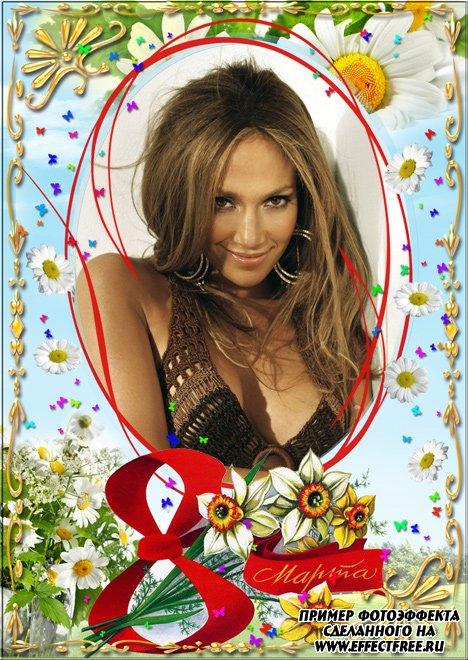 Рамочка для фото с весенними цветами на 8 марта для женщин, сделать в онлайн редакторе