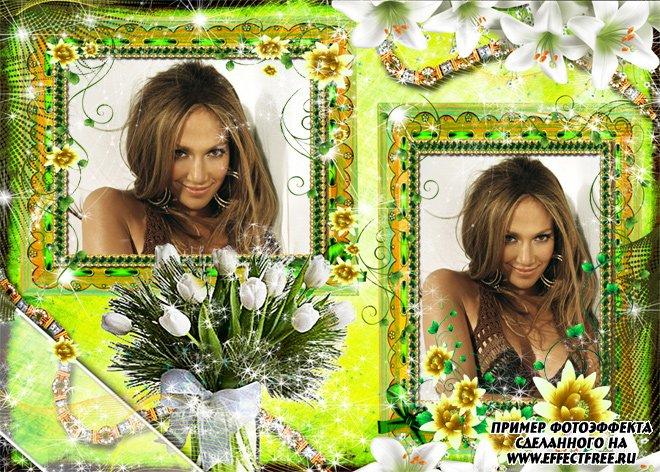 Красивая рамка на две фотографии с цветами, вставить фотов рамку онлайн