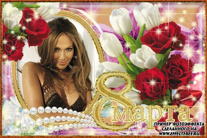 Нарядная рамка для фото к 8 марта с белыми тюльпанами и розами, редактор онлайн