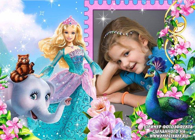 Детская рамочка для фото для девочек с куклой Барби и слоненком, вставить фотов рамку