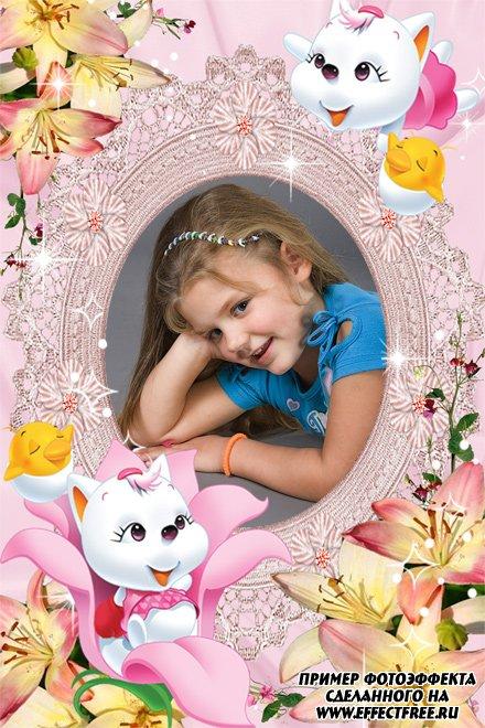 Рамочка для фото с забавными зверьками и цветочками, сделать в онлайн редакторе