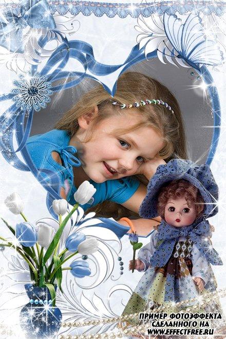 Рамочка для фото с куклой, вставить в онлайн фотошопе