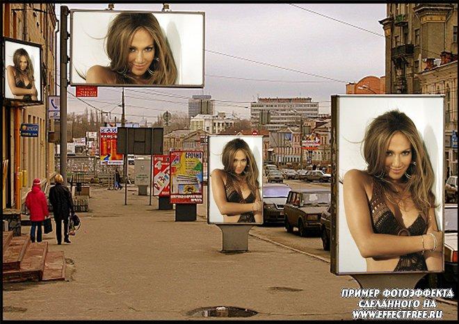 Фотоэффект на 4 фотографии на рекламных баннерах, вставить фотов рамку