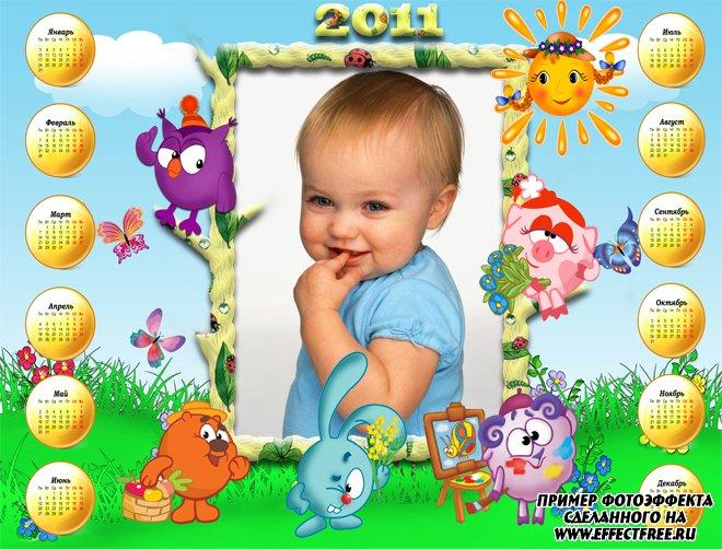 Детский календарь со Смешариками, вставить фото онлайн на сайте
