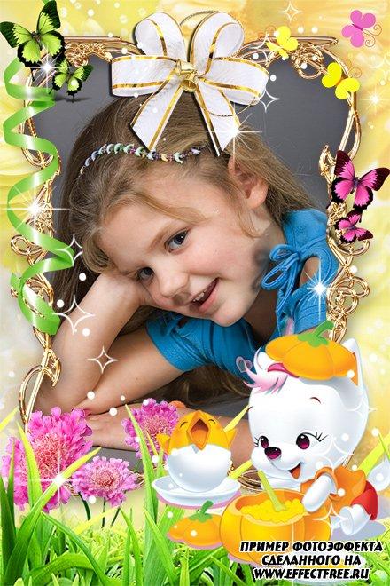 Красочная детская рамочка для фото с летними цветами, сделать онлайн