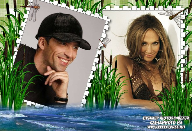Рамочка на 2 фотографии у воды в камышах, сделать онлайн фотошоп