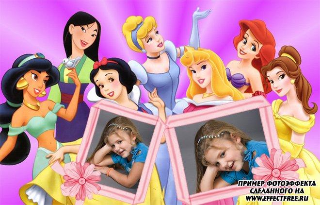 Рамочка для 2 фото для девочек с героинями мультфильмов, сделать в онлайн редакторе
